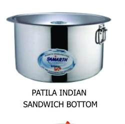 Patila (Boiler)