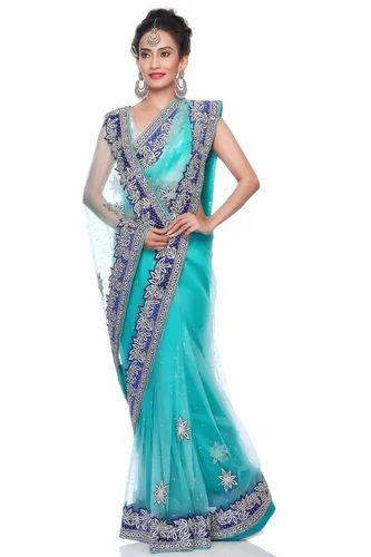 6216cf5917 Designer Ladies Sarees at Rs 7500 /piece | Designer Sarees | ID ...