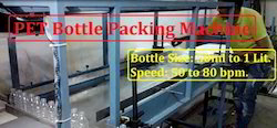 PET Bottle Bagging Machine