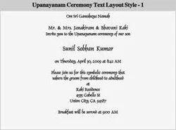 Wedding card reception card manufacturer from tiruchirappalli m4hsunfo