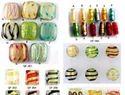 Gold Leaf Glass Beads