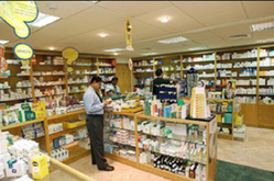 Diagnostic Facilities and Pharmacy