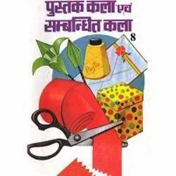 Kala Book