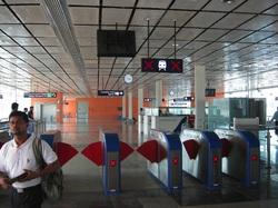 Delhi Airport Express Line Wayfinding