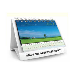 Table Calendar In Chennai Tamil Nadu Get Latest Price