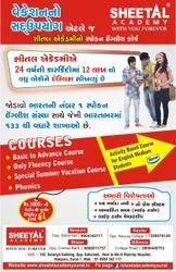 spoken-english-courses-250x250.jpg