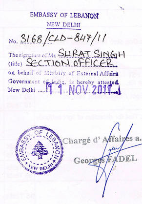 lebanon attestation, certificate attestation from embassy in kolkata ...
