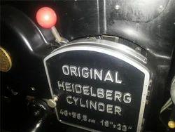 Used Heidelberg Die Cutter