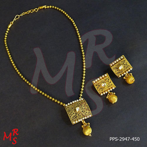 Gold toned square shape simple pendant set at rs 950 sets gold toned square shape simple pendant set aloadofball Image collections