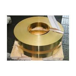 Brass Strip Earth Bar