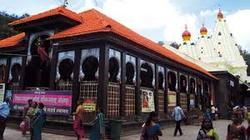 Mahalaxmi Temple, Kolhapur Real Estate Developer