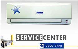 Blue Star Service Center