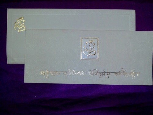 simple wedding card greeting invitation cards mehta cards in
