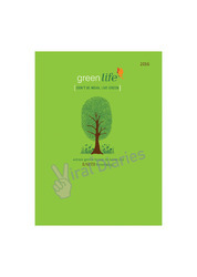 Go Green Theme Diary