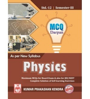 English - Physics Mcq Darpan Sem-i Book Manufacturer from Ahmedabad