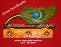 Key Holder Mayur Pankh Medium
