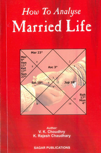 Astrology Books on Marriage - How To Analyse Married Life