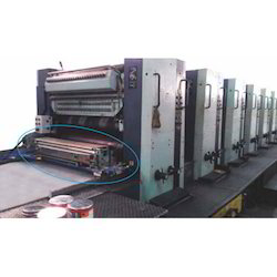 Online UV Coating Attachment on Offset Printing Machine