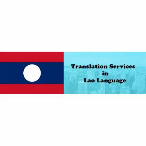 Laos Language Translation Services in Rohini, Delhi, Ubc
