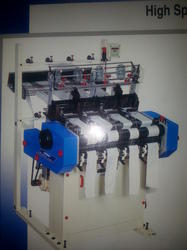 Tape Making Needle Loom Machine