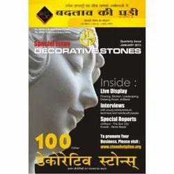 Decorative Stone - A Stone World Magazine