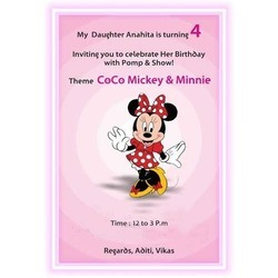 Birthday Card Designing Service In India