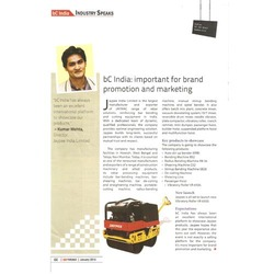 BC India : important for brand promotion and Marketing
