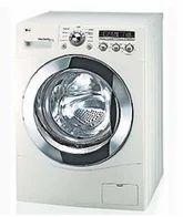 Washing Machines Repairing Services