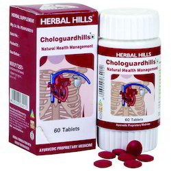 Heart Health Supplement - Chologuardhills - 60 Tablets
