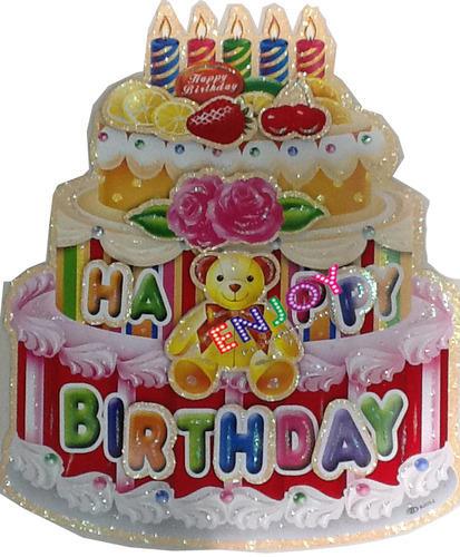 Brown And Pink Boy Birthday Cake Sticker With Teddybear