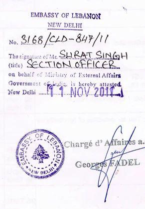 Certificate legalization in kolkata id 4414145048 certificate legalization yadclub Choice Image