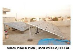 Solar Power Plant, Ganj Vasoda, Bhopal