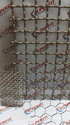 Wire Mesh for Building Construction