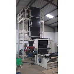 Blown Film Plant For Construction Sheet