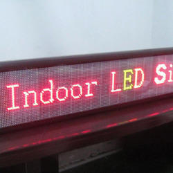 Indoor Sign Board