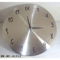 Silver Metal Designer Wall Clock