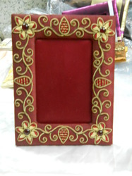 Zari Photo Frames