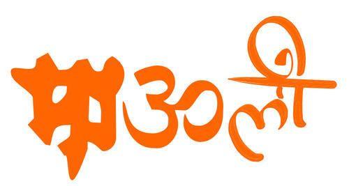 mauli name