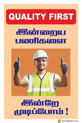 industrial safety slogans in english pdf