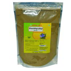 Natural and Chemical Free Shankhapushpi - Convolvulus Pluricaulis Powder - 1 kg