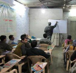 SSC Coaching Class