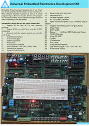 Universal Embedded Electronics Development Kit