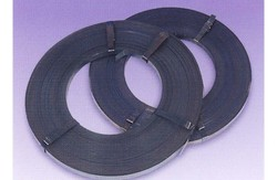 Steel Metal Packing Strapping