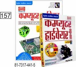 Computer Hardware Taknik (Hindi) Books