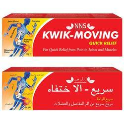 NNS Kwik Moving Quick Relief Oinment, Packaging Size: 50gm & 100gm Tube, Packaging Type: Lami Tube