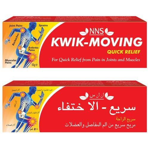 NNS Kwik Moving Quick Relief Oinment