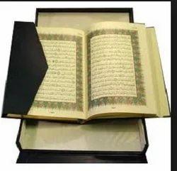 Printing Service (Islamic & kuraan Book)