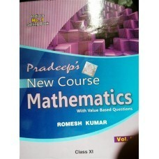 11th std cbse references modern abc of physics 11book wholesaler pradeeps new course mathematics vol ii for class xi fandeluxe Gallery