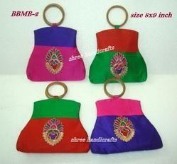 BMB 2 Fancy Bags