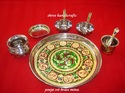 Pooja Set Brass Minakari